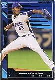 【プロ野球オーナーズリーグ】ネルソン 中日ドラゴンズ スター 《OWNERS LEAGUE 2011 03》ol07-089