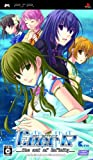 Ever17 -the out of infinity-(限定版) Premium Edition