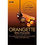 明治 オランジェットビターチョコレート 38g×10個