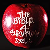 DELI / THE BIBLE 4 SURVIVAL