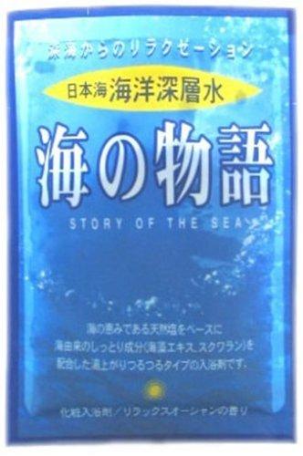 五州薬品 海の物語ソルト 分包 35g