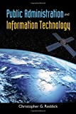 img - for Public Administration And Information Technology book / textbook / text book