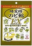 味覚糖 のど飴EX 90g×6袋 / UHA味覚糖