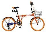 My Pallas(マイパラス) アルビレックス新潟 折りたたみ自転車 20インチ 6段変速 オールインワン MJ-A1