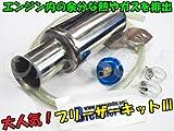 H-EX-7 ブリーザーKit 139 エイプ50 エイプ100 Ape DAX50 DAX70 MBX50 NS-1 NS1 NSR50