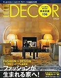 ELLE DECOR (エル・デコ) 2013年 10月号