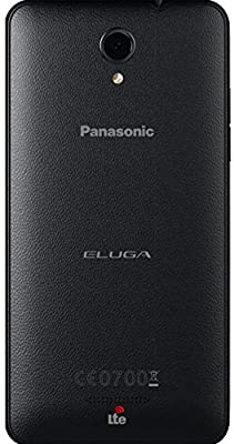Panasonic Eluga L2 (8GB, Black)