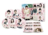 愛の贈りもの~My Blessed Mom~ DVD-BOX1[DVD]