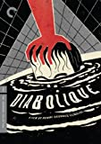 Criterion Collection: Diabolique (Version française) [Import]