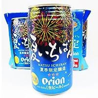 オリオンビール 2014年夏季限定醸造生ビール 夏いちばん 350ml