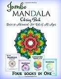 Jumbo Mandala Coloring Book: Basic to Advanced-For Kids of All Ages (Kids Manala Coloring Book Series) (Volume 5)