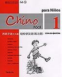 CHINO FACIL 1 CUADERNO