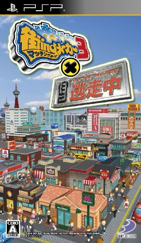 machi-ing-maker-3-x-tousouchuu-japan-import-by-d3-publisher