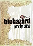 img - for biohazard archives book / textbook / text book