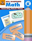 img - for Skill Sharpeners Math, Kindergarten book / textbook / text book