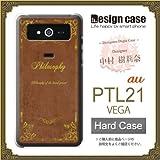 PTL21ケース カバー/VEGA PTL21 ハードケース/【中村樹莉奈】1004_シークレットメモリー/CR【デザイナー】