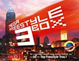 Mega Freestyle Box 3