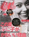 CanCam (キャンキャン) 2013年 07月号 [雑誌]