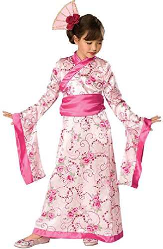 8eigh (Asian Halloween Costume Baby)