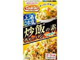 味の素 Cook Do 上湯うま塩炒飯の素 45g(2-3人前)×10個
