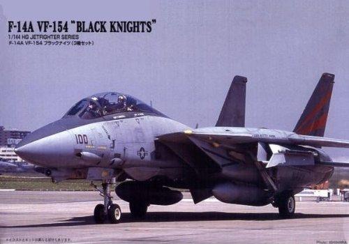 マイクロエース  1/144  F-14A VF-154 ブラックナイツ (3機セット)  ≪ハイグレードジェットファイターシリーズ≫