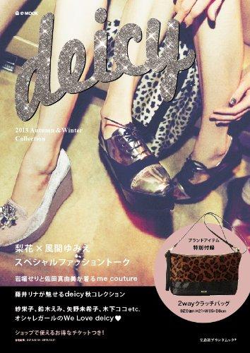 deicy 2013 ‐ 秋冬 大きい表紙画像