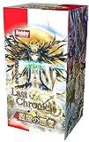 ラストクロニクル ブースターパック 第6弾 聖暦の覇者 BOX