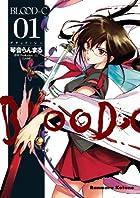 BLOOD-C 英語版