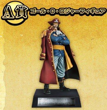 一番くじ ワンピース ~The Legend of GOL・D・ROGER編~ A賞 ゴール・D・ロジャーフィギュア