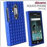 [docomoAQUOS PHONE(SH-12C)専用] ブロックシリコンケース(ブルー)【ジャケット/カバー】【スマートフォン/アクオスフォン/Android/アンドロイド/SH12C】