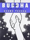 Jetavana (Buddha, Book 8)
