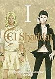 El Shaddai 外伝 エクソダス 1 (Gファンタジーコミックス)