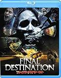 ファイナル・デッドサーキット (期間限定価格版) [Blu-ray]