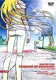 カレイドスター Legend of phoenix ~レイラ・ハミルトン物語~のアニメ画像