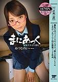 まにあっく 制服美少女の淫行 02 [DVD]