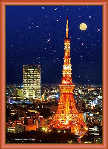 165ピース クリスタルパズル ジグソーパズル 東京タワー CJP-021