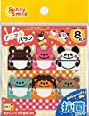 NAKANO Animal Antibacterial Baran Dividers