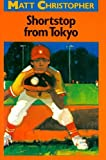 Shortstop from Tokyo (Treasury of Literature 95y047) (0153052198) by Christopher, Matt
