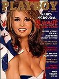 Playboy July 1998 Karen McDougal Cover (nude inside), Jerry Springer Interview, Raymond Benson James Bond 007 Fiction, 20 Questions - Craig Kilborn, Magic Johnson, Ken Griffey Jr, Trey Parker and Matt Stone/South Park