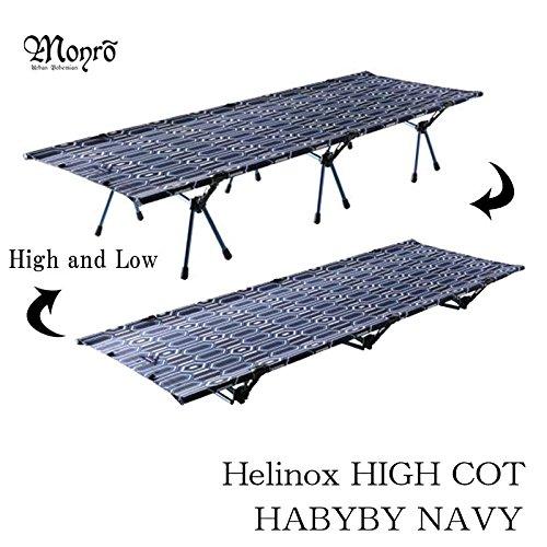 Helinox (ヘリノックス) x Monro(モンロ)HIGH COT HABYBY NAVY | ハイコット ネイビー