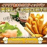 蒲屋忠兵衛商店 マンナングリッシーニ [おいしくダイエット]