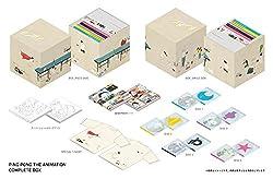 【Amazon.co.jp限定】ピンポン COMPLETE BOX(完全生産限定版)(オリジナル描き下ろし絵柄Amazonギフト券付き) [Blu-ray]