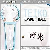 黒子のバスケ 帝光ジャージ風コスプレ衣装☆S~XL 3570(M)