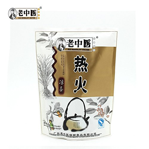 Xia Huo Wang Herbal Beverage Tea with Chrysanthemum (3 Packages) with Free Chinese New Year Gift