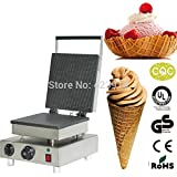hotel restaurant DUBAI cooking equipment single head waffle machine Salad bowl ice cream cone maker