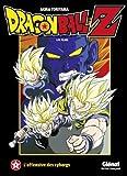 Dragon Ball Z - Les films Vol.7
