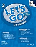 Let's Go 4/E: 3 Teacher's Book (Japanese)