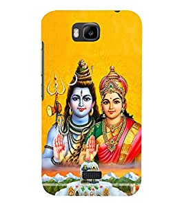 Shiva Paravati 3D Hard Polycarbonate Designer Back Case Cover for Huawei Honor Bee :: Huawei Y5C