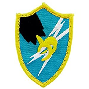 """U.S. Army Security Agency Patch Blue & Yellow 3"""""""