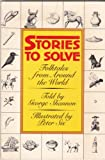 Stories to Solve: Folktales from Around the World (0440843960) by George Shannon